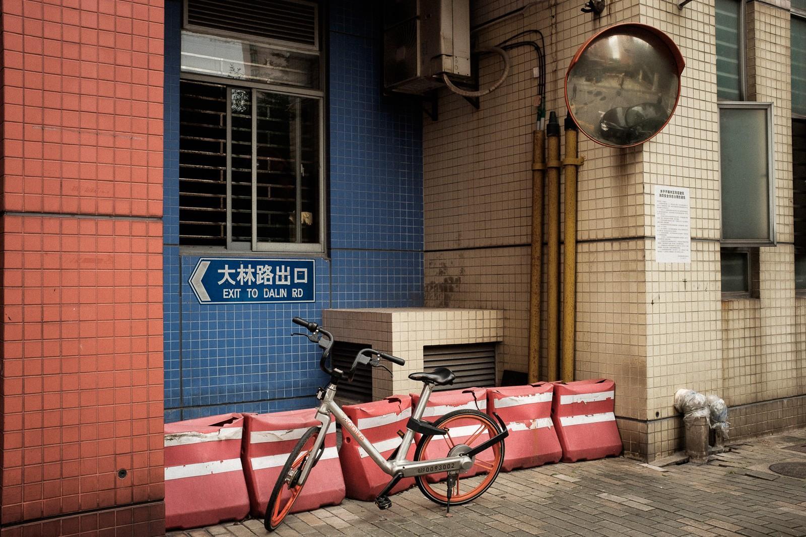 shanghai-07.jpg